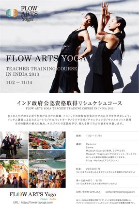 FLOWARTS-YOGA2013TT