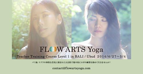 FLOWARTS-YOGA2014TT